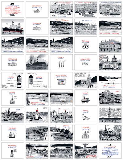 Alexander Florensky, 'A Journey from Murmansk to Kirkenes including Teriberka, Titovka, Zapolyarny, Nickel, Borisoglebsk, Grense Jakobselv, Pasvik, Vardø, Vadsø, Bugøynes and Neiden', 2014