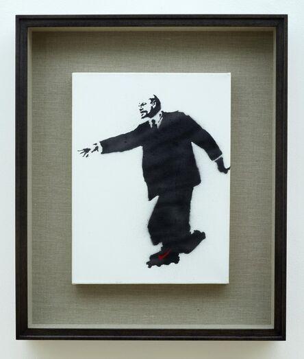 Banksy, 'Lenin on Roller Skates', 2003