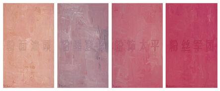 Huang Rui 黄锐, 'Four Pinks', 2007