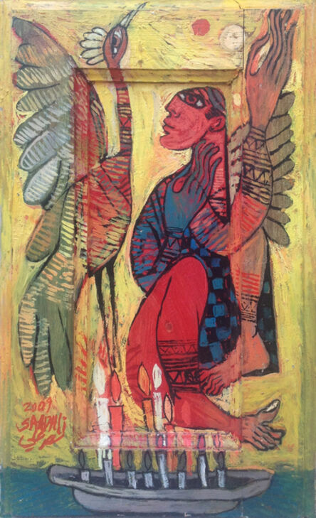 Saad Ali, 'Dream 7', 2009