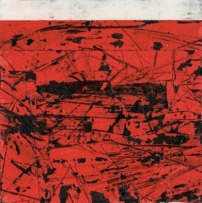 """Valentin Oman, '""""Landschaft"""" (Landscape)', 2012"""