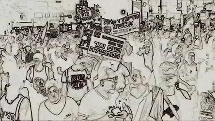Doron Golan, 'Throng.', 2011-2013