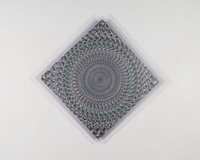 Eric Dyer, 'Artisan #1', 2018