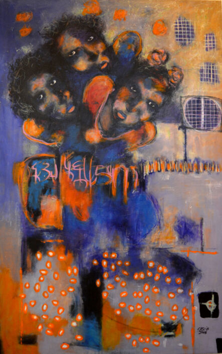 Casimir Bationo, 'Mutations', 2018