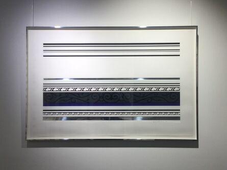 Roy Lichtenstein, 'Entablature IX', 1979