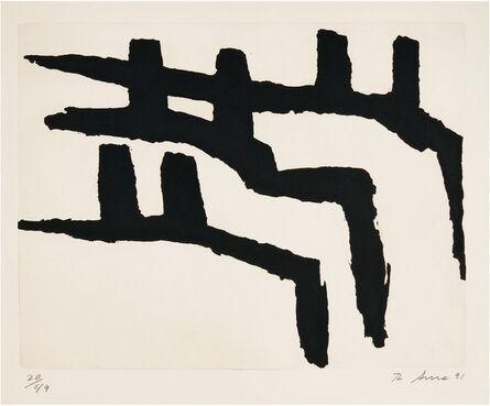 Richard Serra, 'Eidid II', 1991