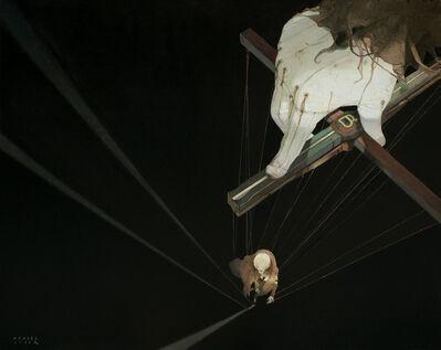 Arx Lee (Li Chaoxiong), 'Lost', 2013