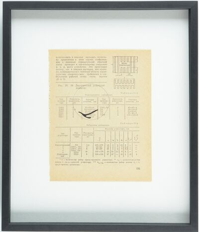 Micol Assaël, 'book drawing (2) (S. 135)', 2001-2004