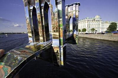 Azya Reznikov, 'Relocating Home, St. Petersburg #1', 2009