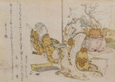 Katsushika Hokusai, 'Two Women Playing Board Game', 1805