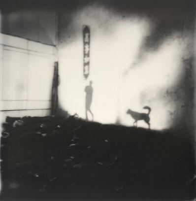 Xiaoliang Huang, 'Away from Home 离乡', 2011