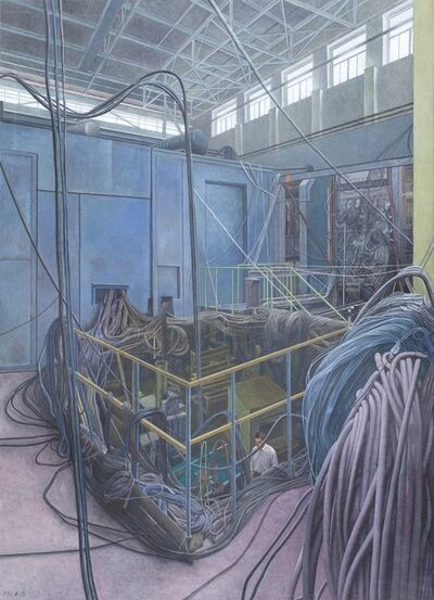 Taisia Korotkova, 'Closed Russia. ITEP', 2008