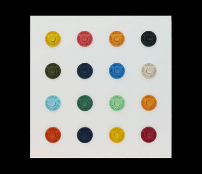 Simple Things art-sect, 'Self Destruction (Hirst)', 2017