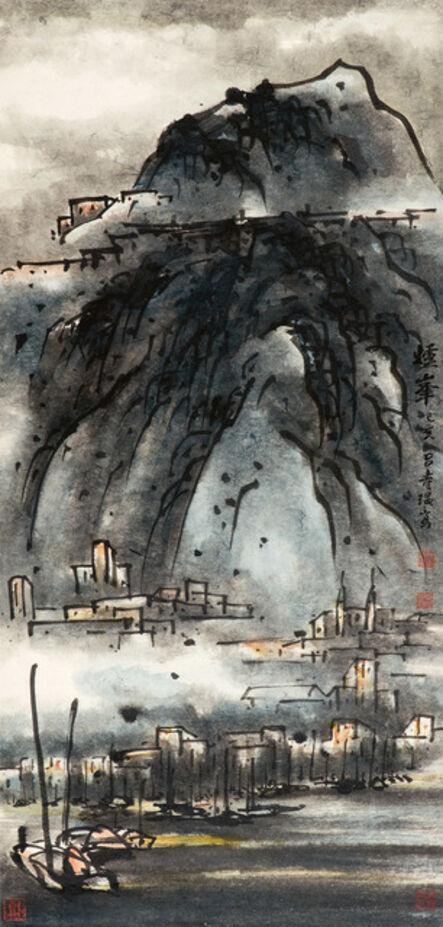 Lui Shou Kwan 呂壽琨, 'Victoria Gap 爐峯', 1959