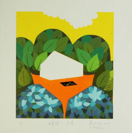 Tsu-Han Su  蘇 子涵, 'Four Seasons Green- Spring-Summer', 2015