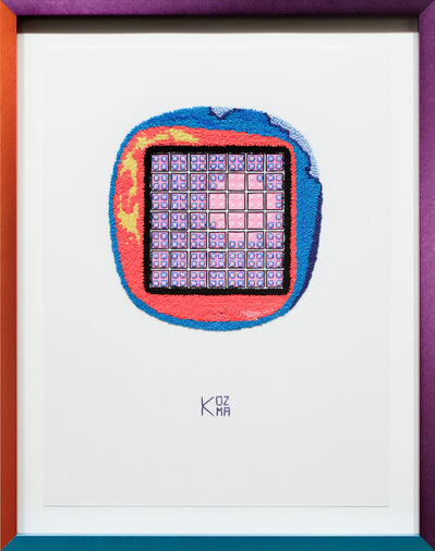 Kelly Kozma, 'First Born', 2015