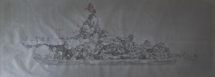 Zhenhua He, 'River Crossing Plan 2015 No. 27', 2015