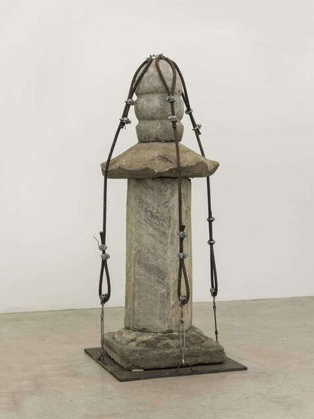 Zhao Zhao, 'Stupa 5 (early Ming Dynasty)', 2014