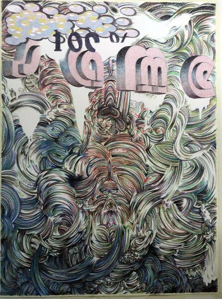 Paul McDevitt, 'Same Same', 2016