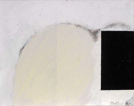 John Blackburn, 'Black Square Going Right', 2011