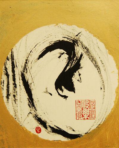 Irene Chou, 'Life is a Many Splendoured Thing', 2007