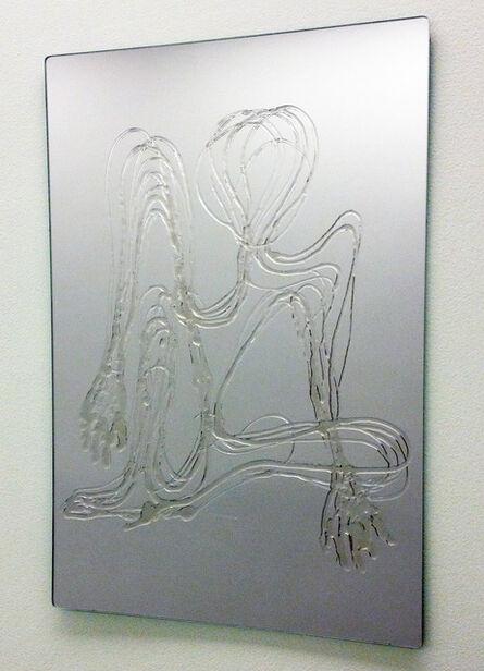 Tatiana Grinberg, 'distância recoberta_corte_c [d] sobre espelho', 2014