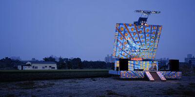 Chao-Liang Shen, 'Stage 82. Yunlin County,Taiwan ', 2008
