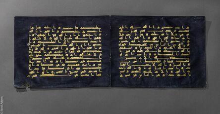 'Quran Bifolio', Late 9th -early 10th century