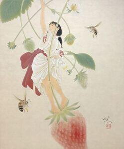 Yoji Kumagai, 'Ichibiko (Red Fruit)', 2019