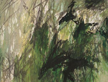 Fong Chung-Ray 馮鍾睿, '75-28 ', 1975