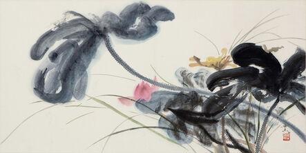 Minol Araki, 'Lotus (MA-089)', 2001