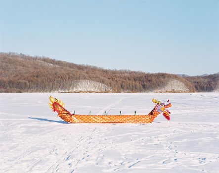 Chen Ronghui 陈荣辉, 'Freezing Land 08', 2016