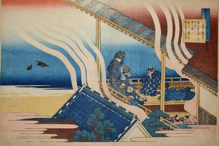 Katsushika Hokusai, 'Poem by Fujiwara no Yoshitaka:  At a Hot Spring', ca. 1835