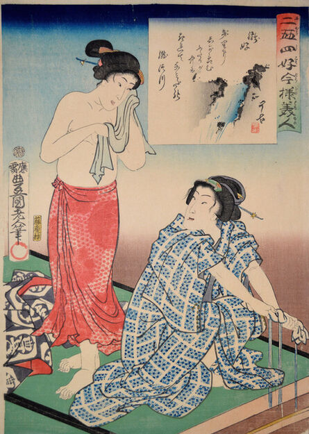 Utagawa Toyokuni III (Utagawa Kunisada), 'Waterfall Beauty: After the Bath', 1863