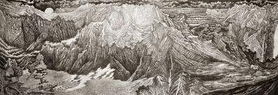 Yu Hanyu, 'Sharp Lines, Soft Nature', 2012