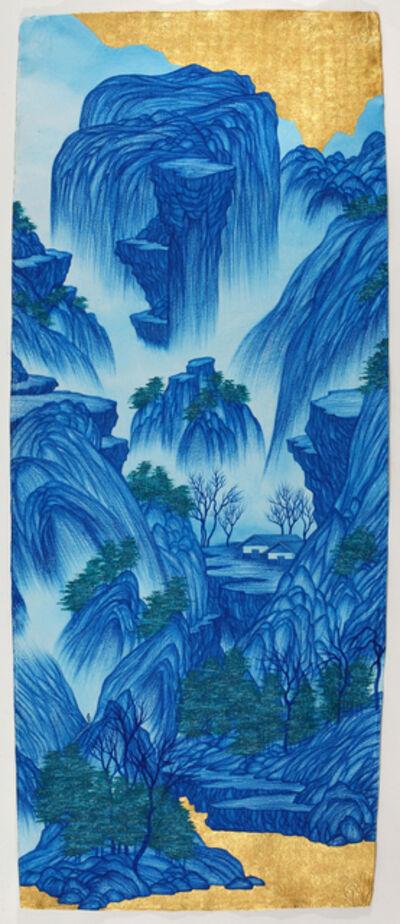 Yao Jui-chung 姚瑞中, 'Good Times: Cloud Peak', 2015