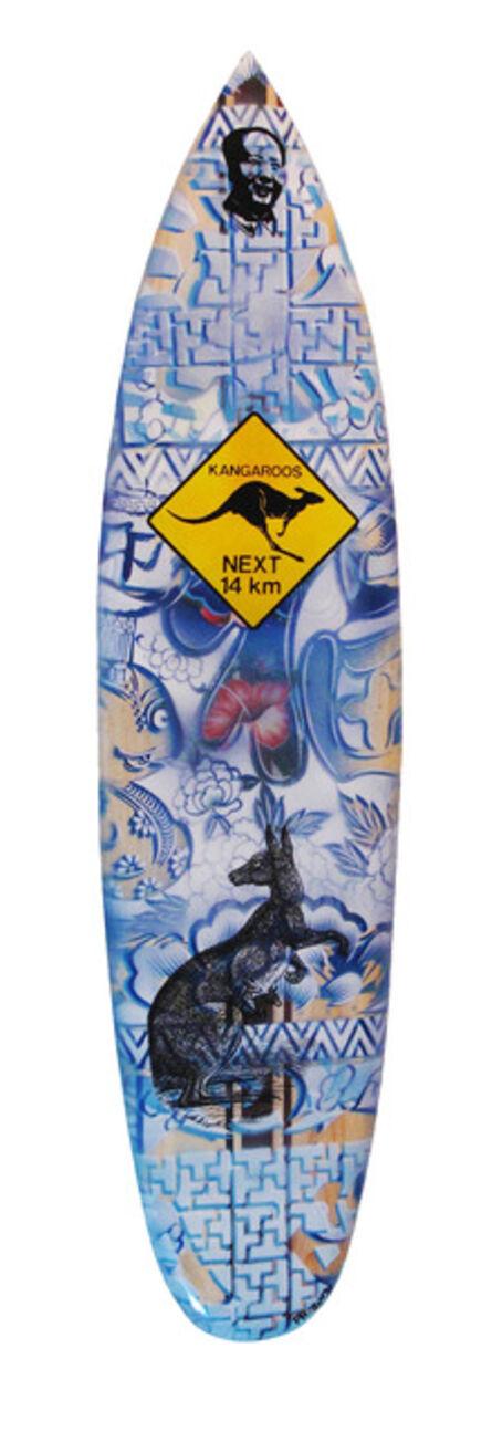 Phil Hayes, 'Kangaroos Next 14km', 2013