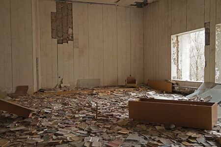 Raúl Ortega Ayala, 'Fieldnote 25-03-14 (Pripyat, Chernobyl)', 2015