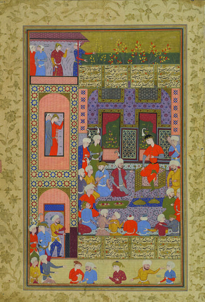 'Rustam and Isfandiyar Meet for the Second Time, folio 263a from the Peck Shahnama', 1589-1590