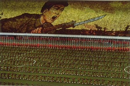 Hiroji Kubota, 'Pyongyang, North Korea', 1982