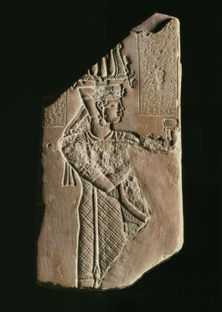 'Votive Plaque of King Tanyidamani', ca. 100 BCE