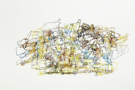 Joseph James, 'The Collapse', 2015