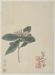 Bada Shanren (Zhu Da) 八大山人 (朱耷), 'Lilac and Calligraphy', Qing dynasty-ca. 1689