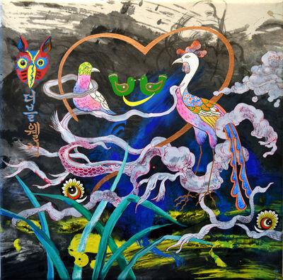 Jiha Moon, 'Double Welcome', 2014