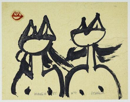 Frog King 蛙王, 'Frog Couple', 1985