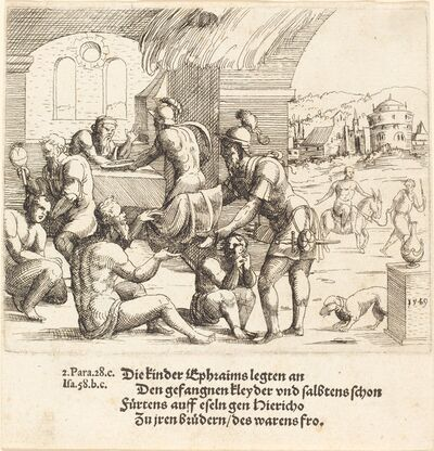 Augustin Hirschvogel, 'The Men of Ephraim Care for their Captives and Return Them to Jerico', 1549
