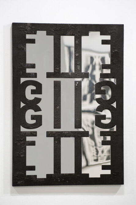 Kendell Geers, 'Four Letter Brand (Gift) 1', 2009/2014