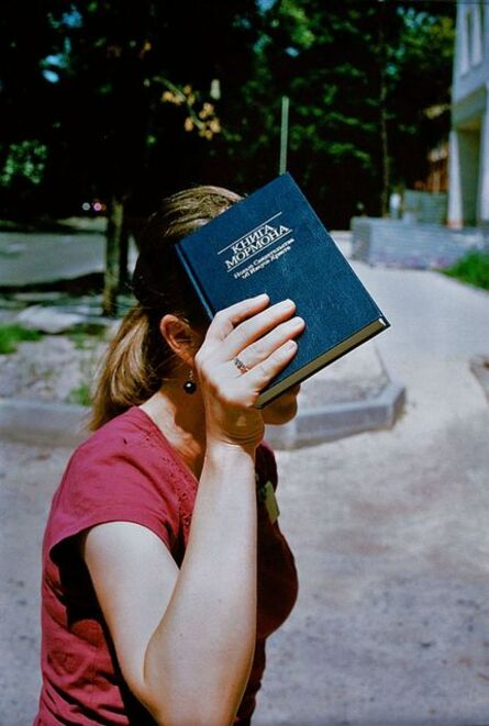 Sasha Kurmaz, 'no name,  My World is not Real Enough for an Apocalypse', 2011