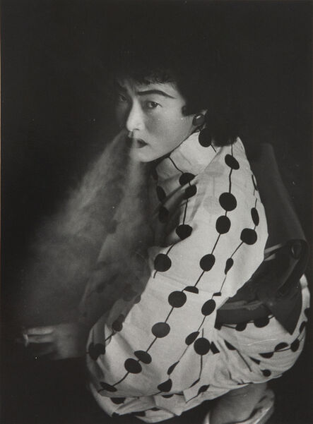 Shomei Tomatsu, 'Prostitute, Nagoya', 1957-printed 2005