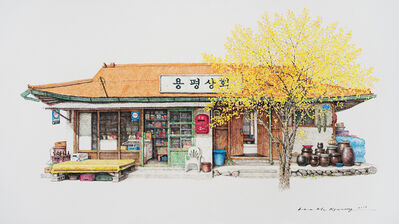 Me Kyeoung Lee, 'Yong-pyung Store', 2017